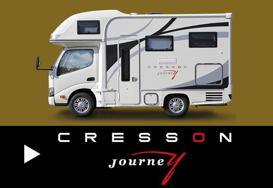 キャブコン「Cresson~クレソン」PV
