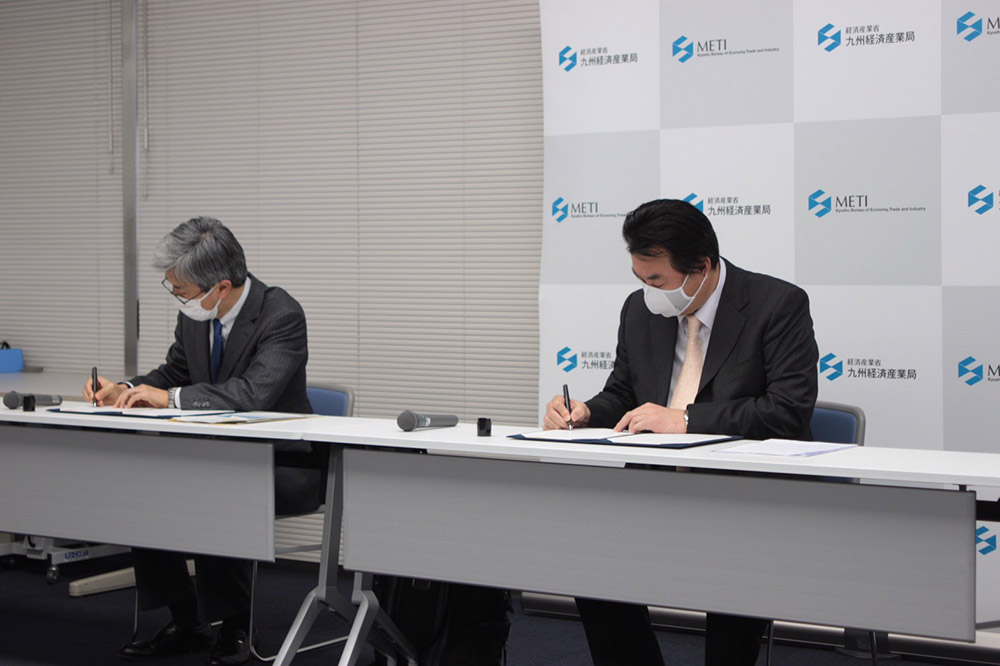 九州経済産業局との締結時の様子