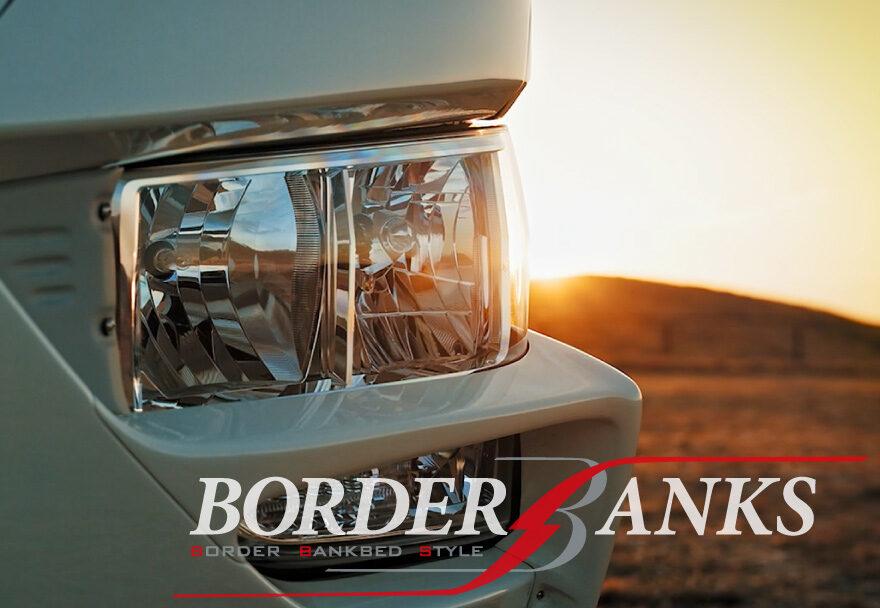 フルコン「BORDER BANKS 2021 EVOLUTION~ボーダーバンクス2021 エボリューション」PV