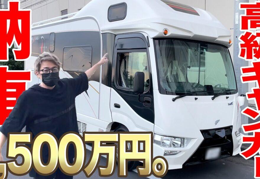 YouTubeチャンネル「ロンブーチャンネル」に、ボーダーバンクスと荒木社長が登場!